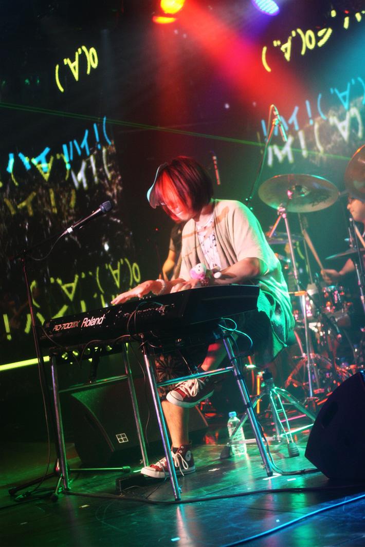V-Livebox