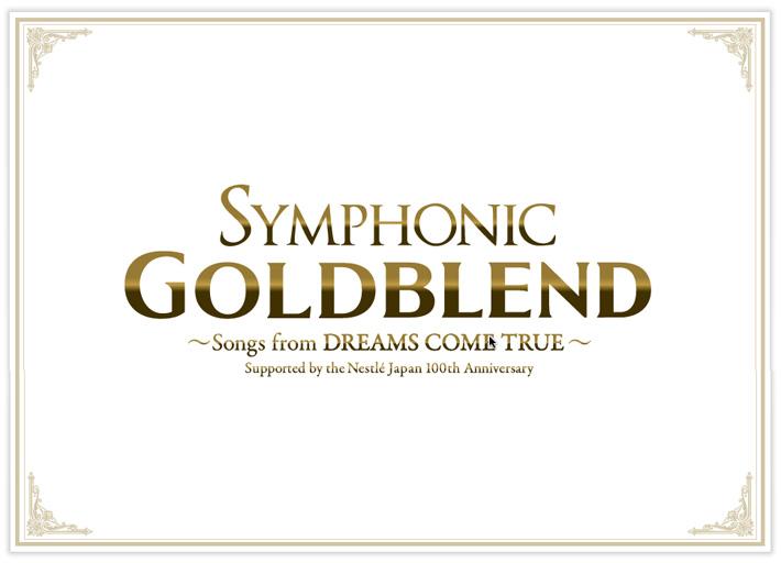 SYMPHONIC GOLDBLEND