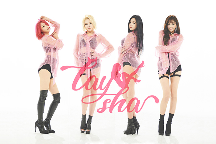 LAYSHA 1st SHOWCASE IN JAPAN [Pink Label]