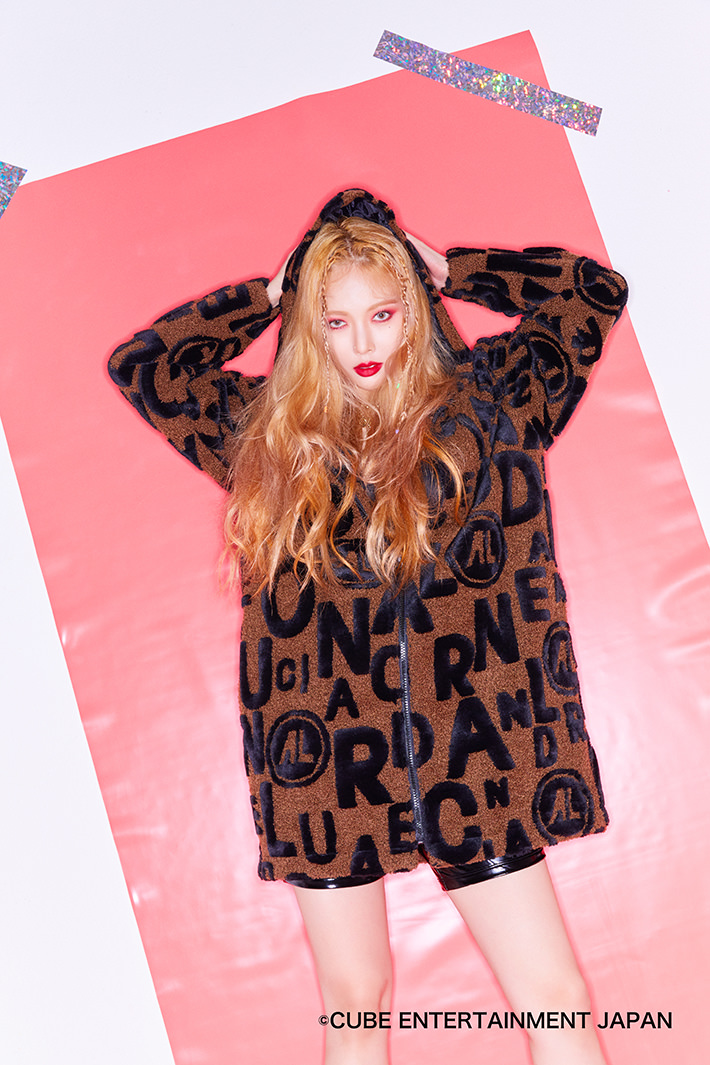 HYUNA'S PARTY! In JAPAN 〜2nd Story〜