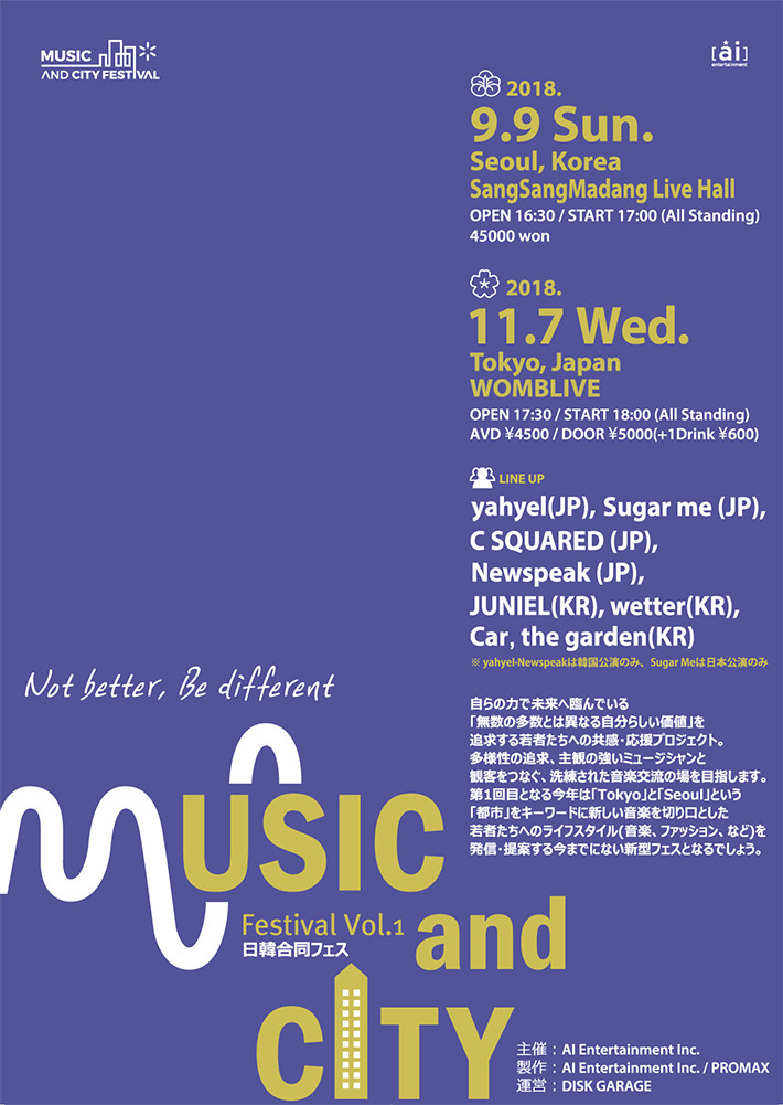 Music and City Festival Vol.1