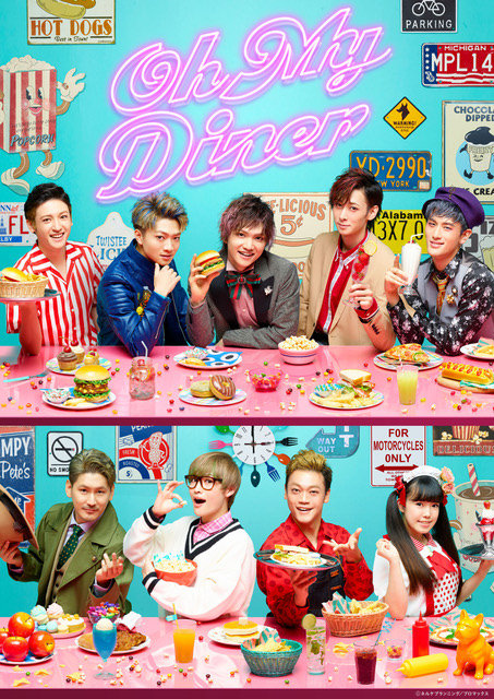 Oh My Diner