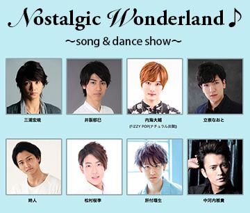 Nostalgic Wonderland♪ 〜song & dance show〜
