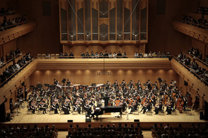 東北ユースオーケストラ演奏会2020