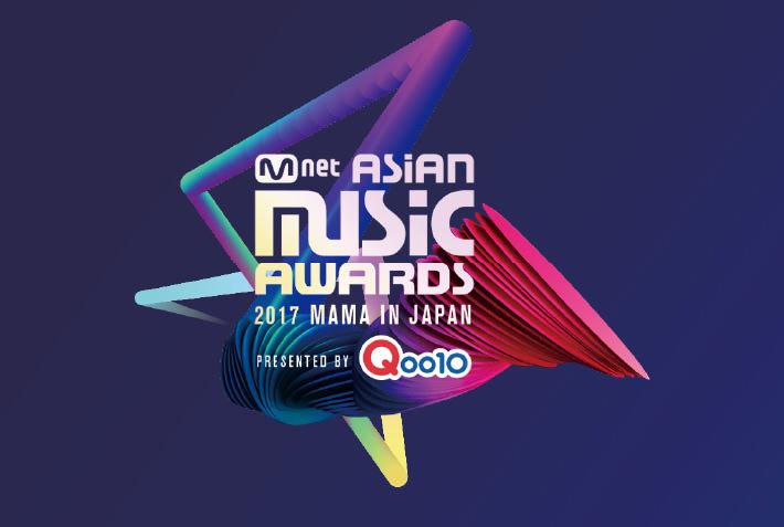 2017 Mnet Asian Music Awards in Japan