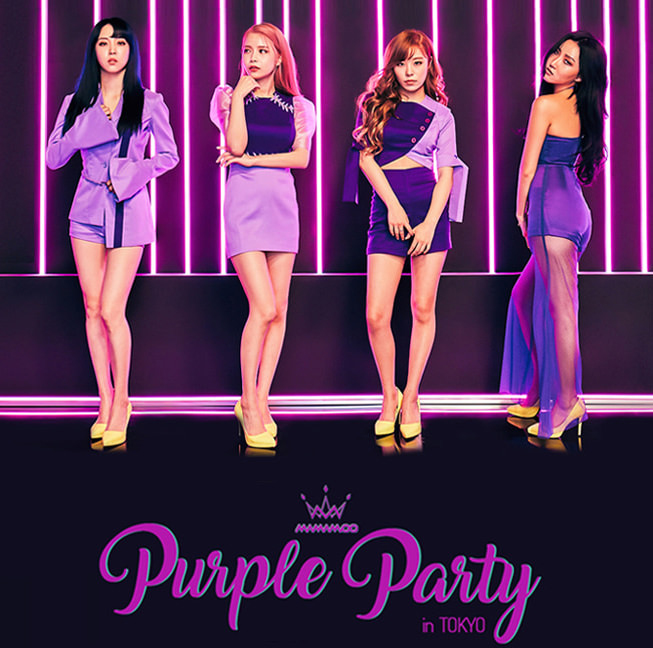 2017 MAMAMOO PURPLE PARTY IN TOKYO