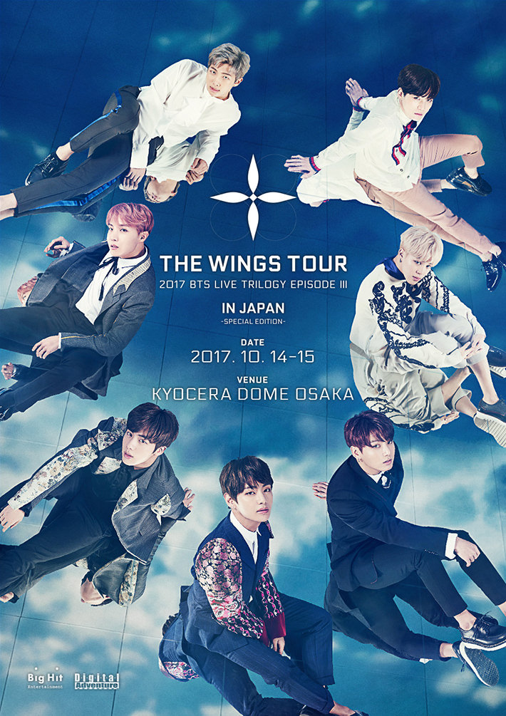 2017 BTS LIVE TRILOGY EPISODE Ⅲ THE WINGS TOUR IN JAPAN
