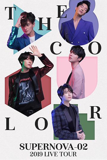 2019 LIVE TOUR「SUPERNOVA-02」~THE COLOR~