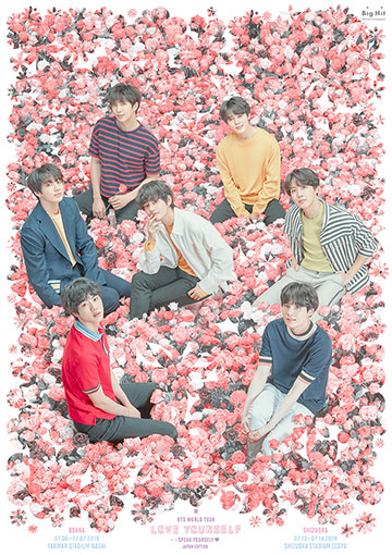 BTS WORLD TOUR 'LOVE YOURSELF: SPEAK YOURSELF' – JAPAN EDITION