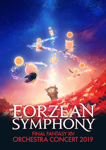 FINAL FANTASY XIV ORCHESTRA CONCERT 2019 -交響組曲エオルゼア-