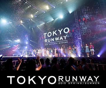 東京ランウェイ 2015 S/S