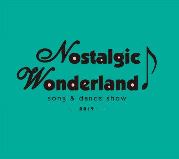 Nostalgic Wonderland♪  〜song & dance show〜 2019