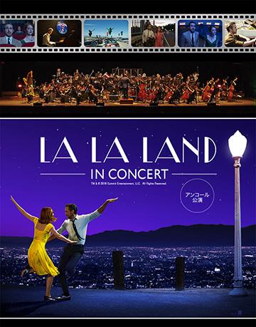 LA LA LAND - IN CONCERT -