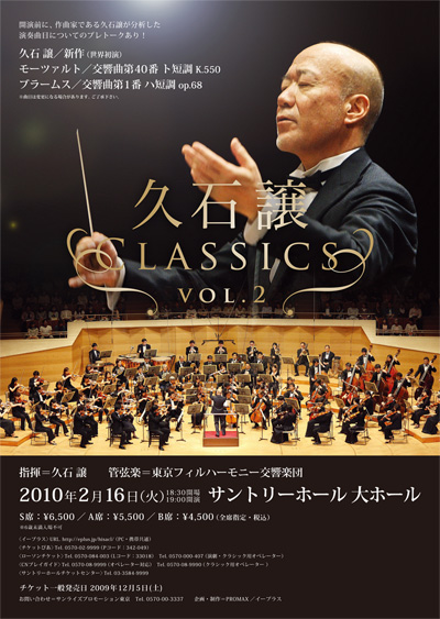 Classics vol.2