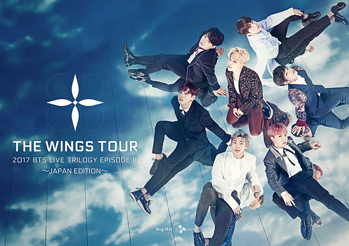 2017 BTS LIVE TRILOGY EPISODE III THE WINGS TOUR