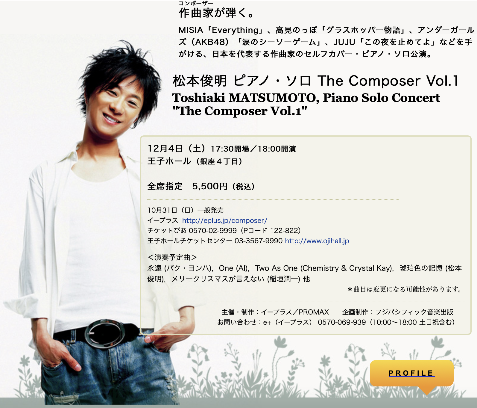 ピアノ・ソロ The Composer Vol.1