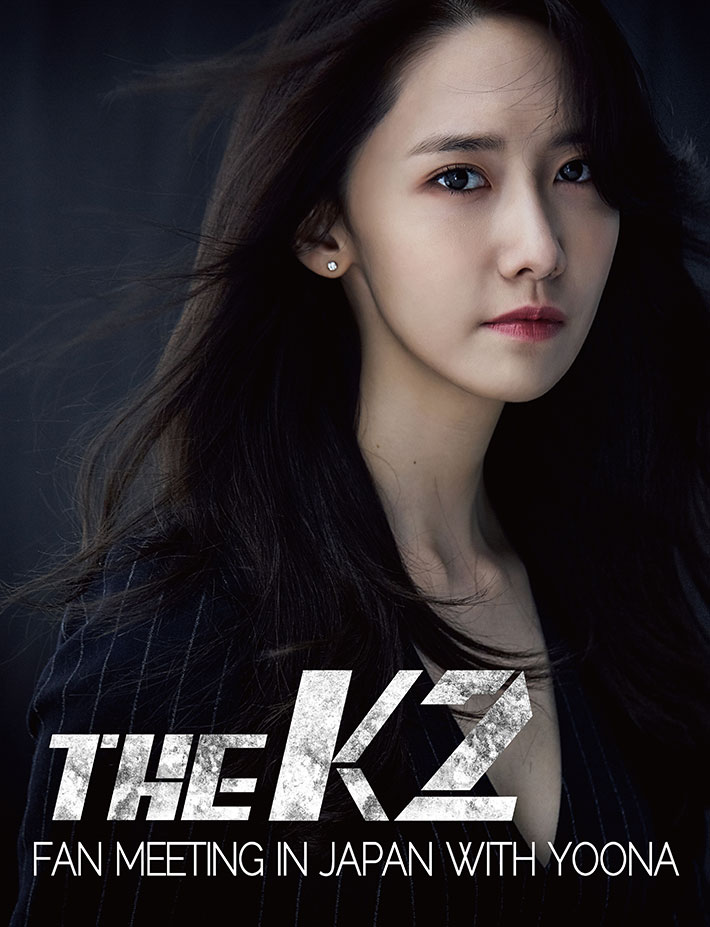 THE K2 FAN MEETING IN JAPAN WITH YOONA