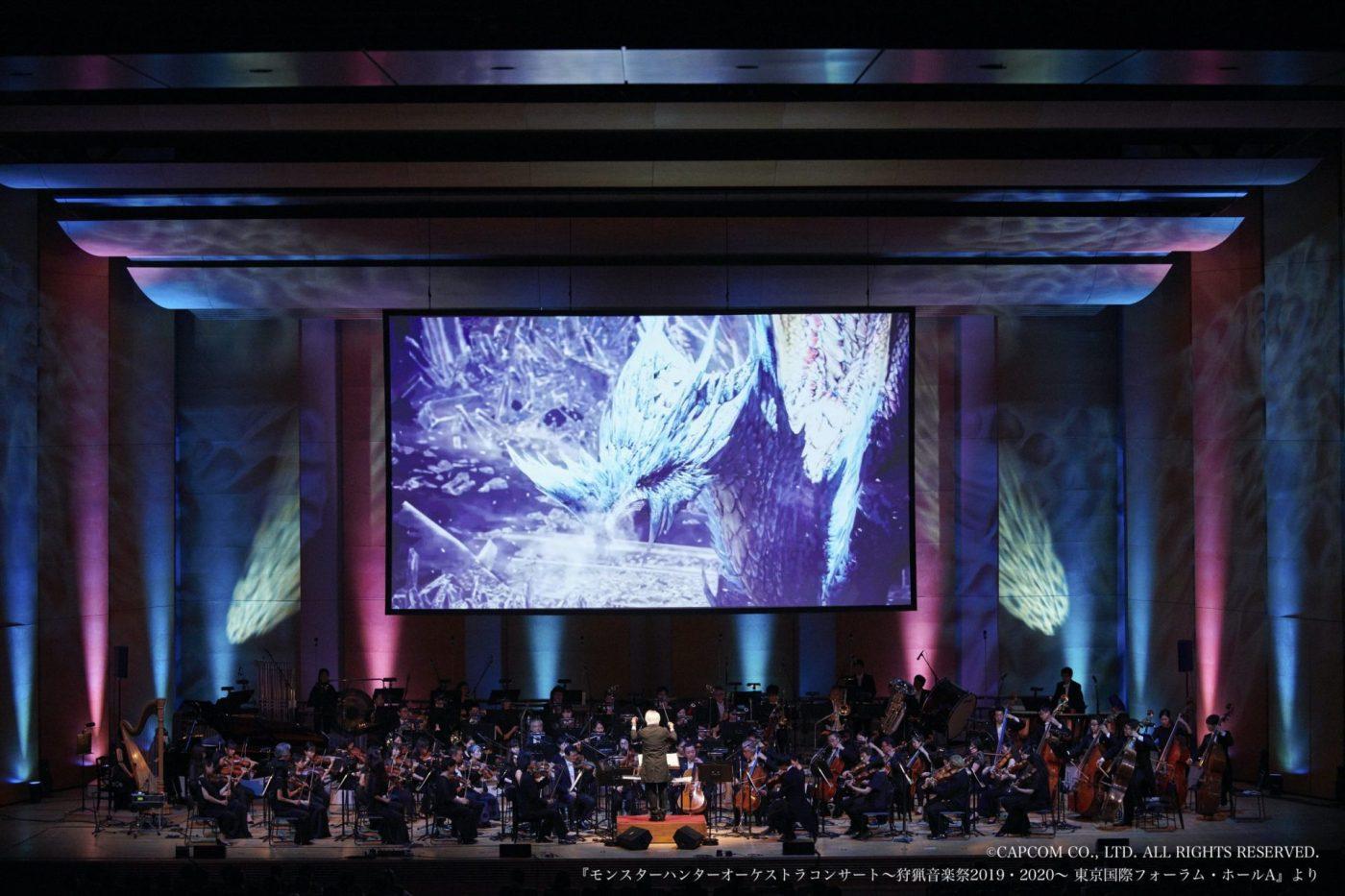 モンスターハンターオーケストラコンサート 〜狩猟音楽祭2021〜