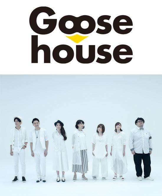 Live Tour  2017 〜はじまり、はじまりツアー〜