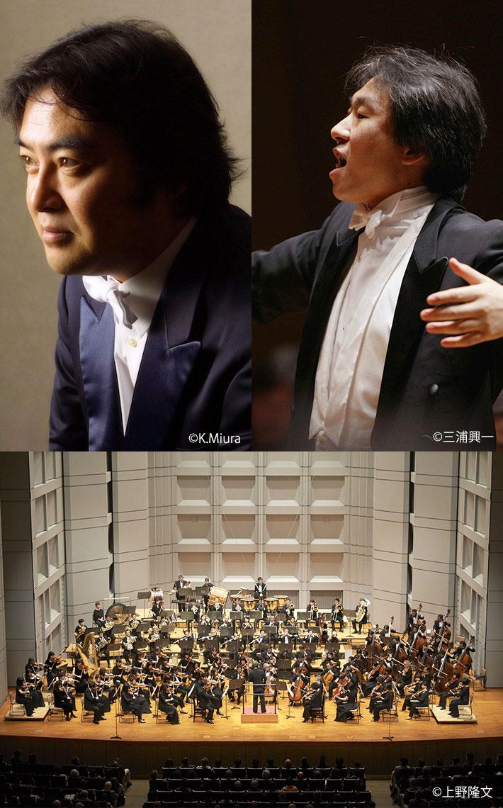 三大ピアノ協奏曲の響宴