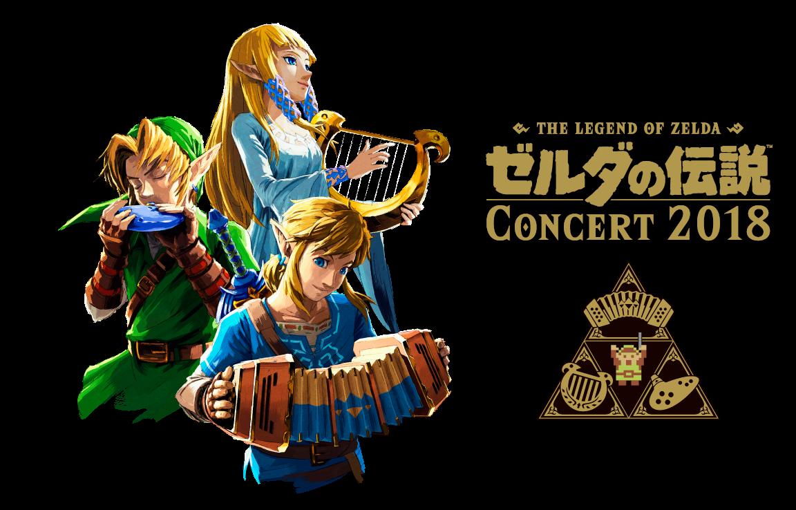 Titelbild Zelda Concert 2018
